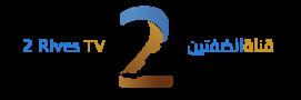 2 Rives TV